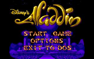 מסע אל העבר - משחקים ישנים - תמונה מתוך המשחק 'אלאדין'