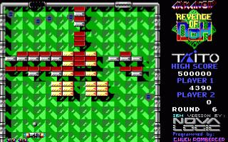 משחק מתוך קטגוריית משחקי שבירת קירות