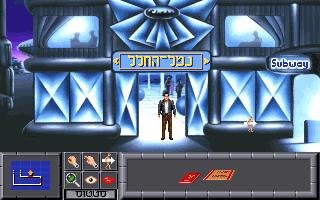 משחק מתוך קטגוריית משחקי הרפתקה בעברית