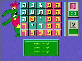 משחק מתוך קטגוריית משחקי מילים