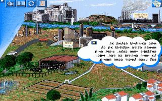 משחק מתוך קטגוריית משחקי איכות הסביבה