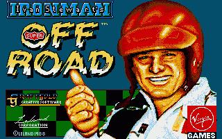 מסע אל העבר - משחקים ישנים - תמונה מתוך המשחק 'מכונית מפלצת'