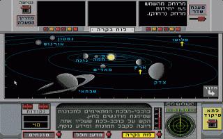 משחק מתוך קטגוריית לומדות אסטרונומיה
